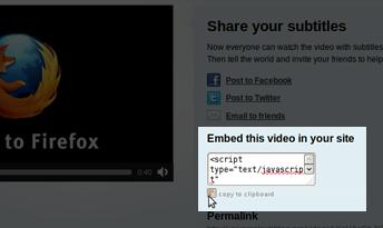 Embed code box