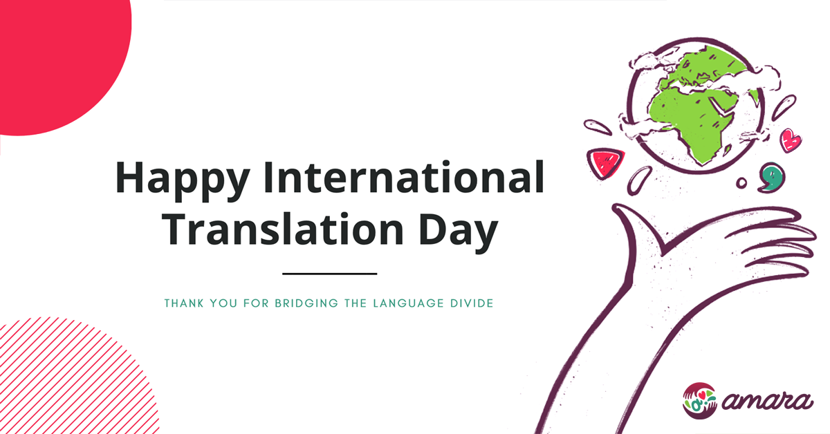 A thank you card with a hand propping up a globe that says 'Happy International Translation Day' and 'Thank you for bridging the language divide'.